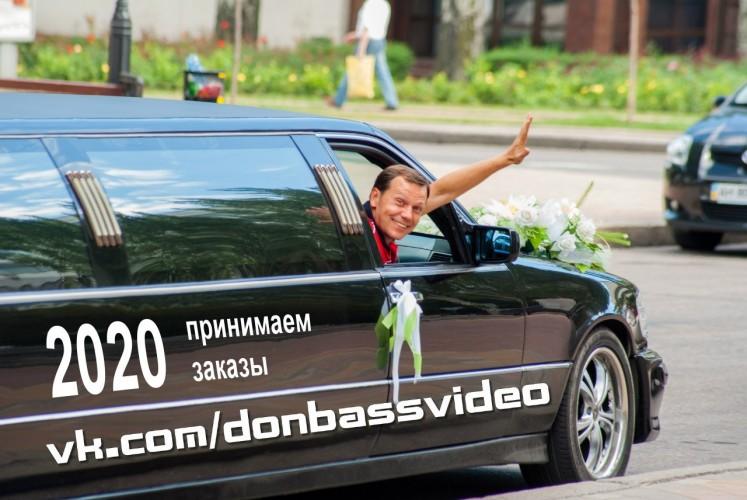 """Фотовидеомастерская """"Donbassvideo"""""""