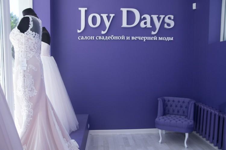Свадебный салон Joy Days