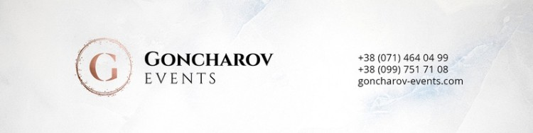 Goncharov Events